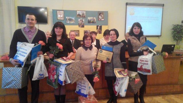Всеукраїнський конкурс вчитель року 2017 підсумки