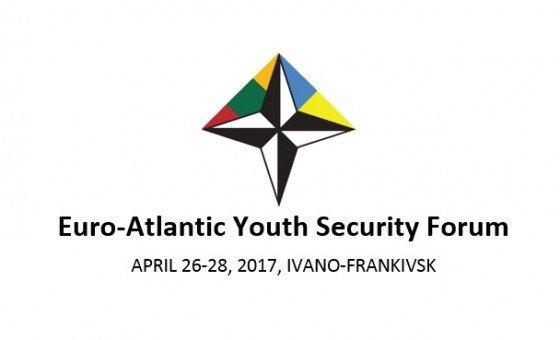"""Результат пошуку зображень за запитом """"Молодіжний євроатлантичний безпековий форум"""""""